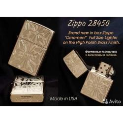 Zippo Ornament