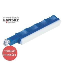 Lansky Super Sapphire