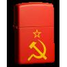 Zippo Russian Hammer Sickle Star
