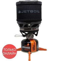 Газовая Горелка Jetboil ZIP Cooking System Carbon