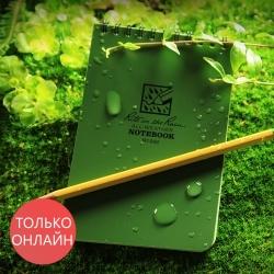 """Всепогодный блокнот Rite in the Rain зеленый 4Х6"""""""
