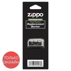 Катализатор для грелки Zippo