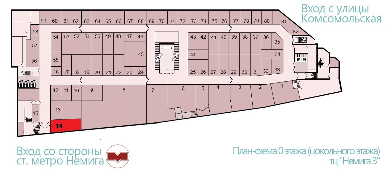 Новый павильон в тц Немига 3 - нижния этаж, место 3