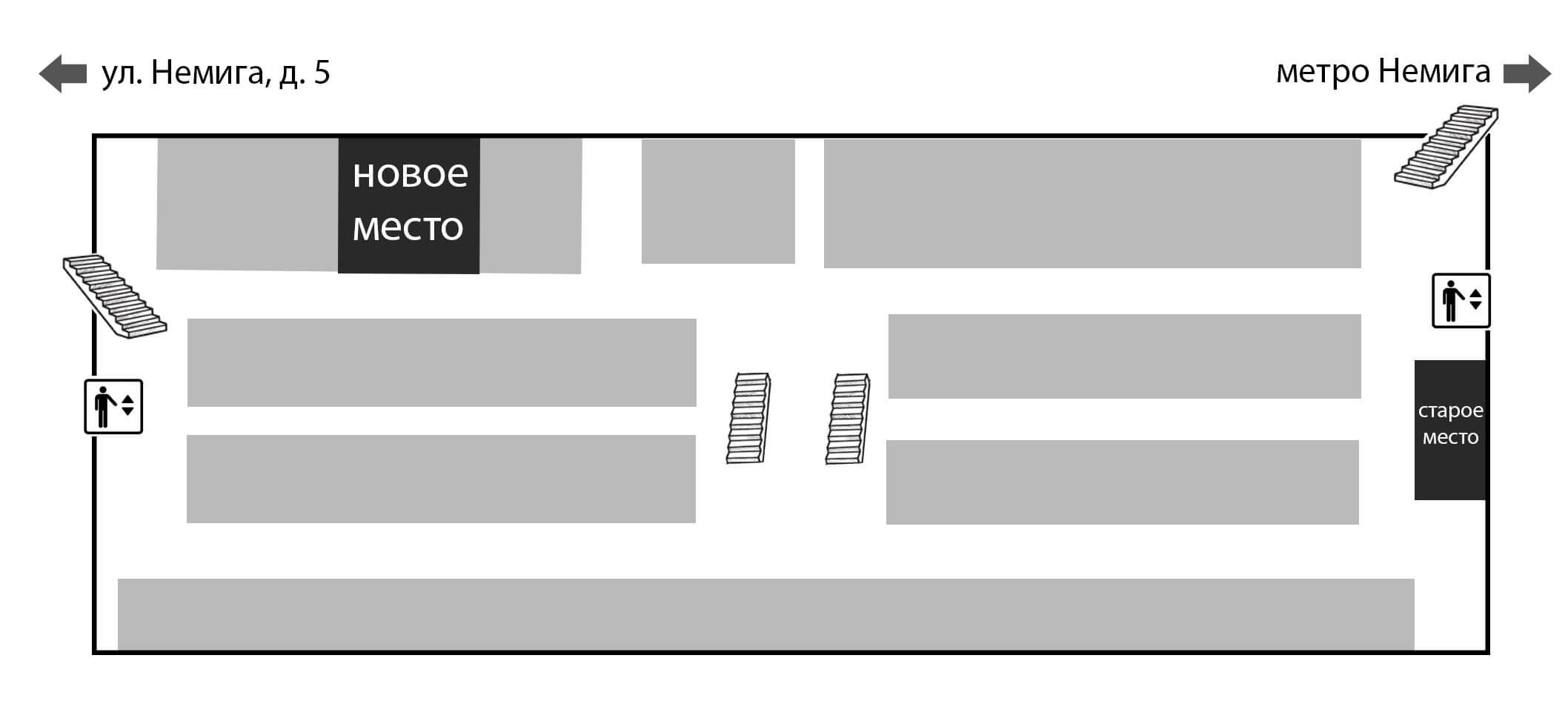 Новый адрес - павильон № 2