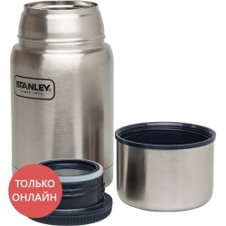 Термос для еды Stanley Adventure 24oz food jar стальной