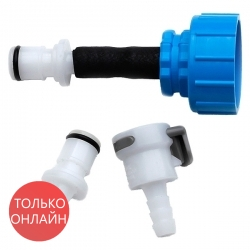 Адаптер для фильтра Fast Fill Adapters for Hydration Packs