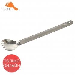 Ложка-вилка TOAKS Titanium Long Spork with Polished Bowl